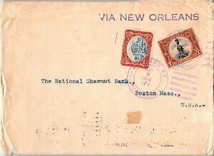 Guatemala Postal History: LOT #1 1916 1.50P GUATEMALA - BOSTON $$$
