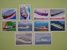 Korea 1981 Oil Tanker Cargo Ship Tug Boat Stern Trawler Comp Set/10 MNH Sc#1235-