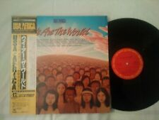 WE ARE THE WORLD - USA AFRICA 1985 CBS SONY RECORDS VINYL LP