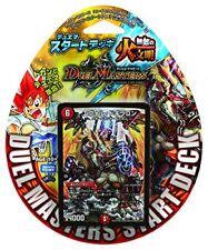 Takara Tommy Duel Masters Dmd-21 TCG Duema Start Deck