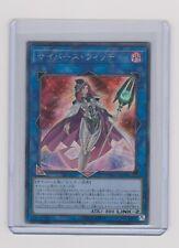 24486 Yugioh Yu-Gi-Oh FOIL PP19-JP016 Legacy of a HERO Japanese Secret Rare