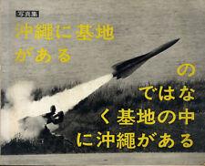 """SHOMEI TOMATSU PHOTO BOOK  """" OKINAWA in BASE, not BASE in OKINAWA """" JAPAN 1969"""