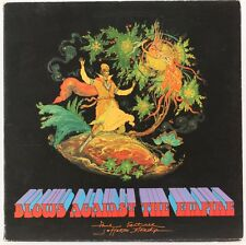 Blows Against The Empire  Paul Kanter Jefferson Starship Vinyl Record