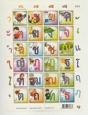 Stamps collection  MINT  Thailand set complete sheet   #491