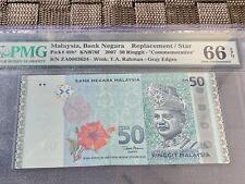 2007 Malaysia 50 Ringgit Merdeka Replacement/Star- Gem Uncirculated PMG66 EPQ