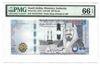 SAUDI ARABIA 500 RIYALS, PMG GEM UNCIRCULATED 66 EPQ, 2016, P-42a, 2nd of 2