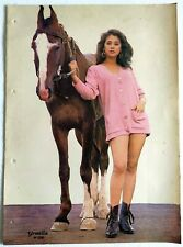 Bollywood Actor Poster - Urmila Matondkar - 12 inch X 16 inch