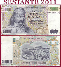GREECE / GRECIA  -  5000 5.000  DRACHMAI 1.6. 1997   -   P 205   -  QFDS / AUNC