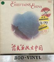 The Chieftains In China - Irish vinyl LP gatefold sleeve Claddagh CC42 1984 EX