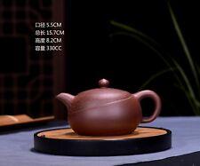 """Chinese Yixing Zisha Clay Handmade """"Yudai"""" Teapot 330cc"""