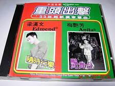 EDMOND LEUNG 梁漢文 & ANITA MUI 梅艷芳 MALAYSIA PROMO CD