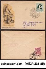 POLAND - 1957 STAMP DAY - FDC CONDITION IS SOILED
