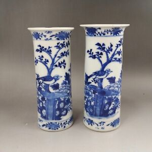 A set of two fine Chinese 19C blue&white sleeve vase-Guangxu