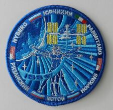 Official ISS Expedition 37 crew patch