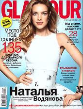 Natalia Vodianova front cover Russian Glamour magazine