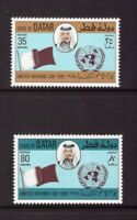 Qatar MNH 1978 Flags/United Nations Day set mint stamps