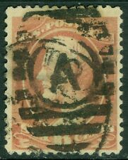 """USA : 1881. Scott #208 Very Fine, Used. Letter """"A"""" cancel. Catalog $110.00."""