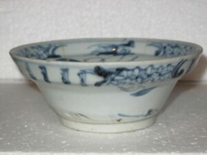 CHINESE MING OR EARLY QING DYNASTY Blue ,White  bowl, Maybe shipwreck