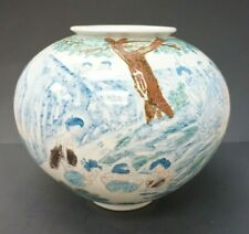 "Large Korean White Jar with Girls Bathing Scene Nude  11 3/4"" x 13"" Free S&H"