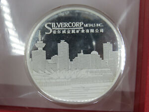 100 grams Silver Round Henan Found Mining Co.Ltd. Silvercorp Metals Inc 9999 Ag