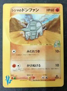 Pokémon - Chuck's Donphan - 1st Edition VS - japanese