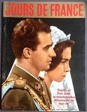 ►JDF 393/1962-SOPHIE & DON JUAN-FARAH DIBA-GRACE KELLY-MARINA VLADI-NATALIE WOOD