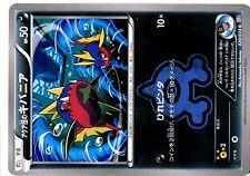 POKEMON JAPANESE CARD CARTE N° 020/034 CARVANHA 1ed