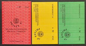 Singapore 1987 PHILEX '87 3rd AIPE Specially Made Stamp Booklets Set of 3