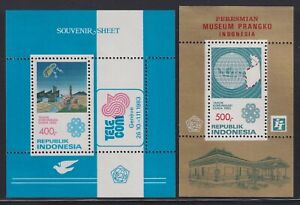 Indonesia Scott 1191-1194 1983 World Communications Year Stamps/Souvenir Sheets