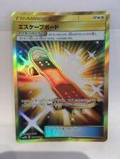 Évasion Carte 077/066 Très Rare Full Art Holo Pokémon SM5M Japonais Carte