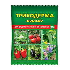 Trichoderma biofungicide, a biological product for plants 5 x 15gr
