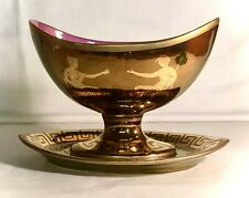 Mottahedeh Winterthur Mythological Scene Footed Sauce Bowl With Underplate