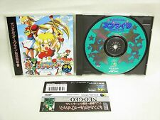 Neo Geo CD TWINKLE STAR SPRITES with SPINE CARD * Free Shipping Japan Game nc