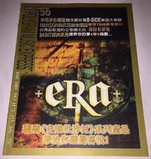 Era The Cardigans Hanson 1998/2 PolyGram Music Express Taiwan Edition Magazine