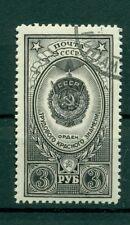 Russie - USSR 1952/60 - Michel n. 1655 b - Honneurs et médailles de l'URSS