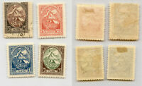 Latvia 1919 SC 70-73 mint or used . rtb5393