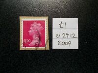 GB 2009 Security Machin~£1~SG U2912~S/A~Good Used~UK Seller