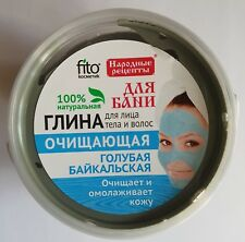 100% NATURAL MASK FOR FACE / HAIR FROM BLUE BAIKAL CLAY