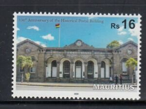 MAURITIUS 150th Anniversary of Historical Postal Building MNH stamp