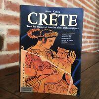 Anna Kofou Creta Tutti I Museo E Siti Scavi Guida Ekdotike Athenon