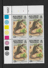 1983 Solomon Islands - Tree Gecko - Plate Block With Inscriptions - MNH.