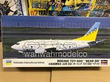 "Hasegawa 10668 Hokkaido Air Do Boeing 737-500 ""Bear Do"" 1/200 scale kit"