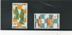Djibouti 1981 Chess Scott# 545-6 mint NH