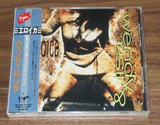 SEALED Japan PROMO CD Wendy & Lisa EROICA original 1990 CD obi PRINCE last one!