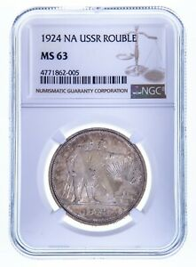 1924 USSR Russia Rouble Graded by NGC as MS 63 Y# 90.1
