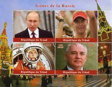 Chad 2018 CTO Icons of Russia Putin Sharapova Gagarin Gorbachev 4v M/S Stamps