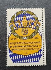 Cinderella Poster Stamp Germany Support Fund Central Association 1908 (7669)