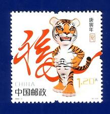 China 2010-1 Year of the Tiger Stamp MNH !