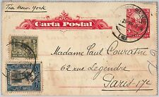 PERU -  POSTAL HISTORY -  STATIONERY Letter CARD - Higgings & Gage # 1 to FRANCE