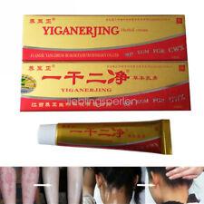 YIGANERJING Cream Eczema Psoriasis Dermatitis Rosacea Keratosis Pilaris Hot